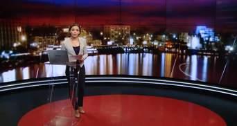 Випуск новин за 20:00: Державне Межигір'я. Київ без паркувальників