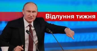 """""""Страшна"""" помста Путіна: США – за санкції, Польщі – за декомунізацію"""