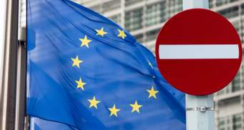 Официально: ЕС ввел новые санкции против России