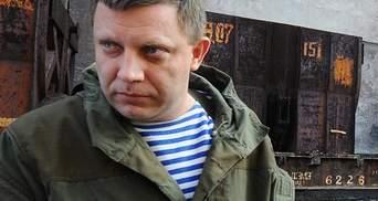 """Ватажок """"ДНР"""" Захарченко заявив про розвиток дискусії щодо """"Малоросії"""""""