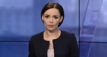 Випуск новин за 17:00: Загибель екс-нардепки Бережної. Оголений Путін