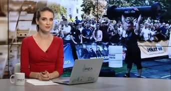 Випуск новин за 11:00: Бійка за участю поліцейського. Заборона російських ресурсів