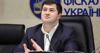 У Насірова заарештували все майно, – ЗМІ