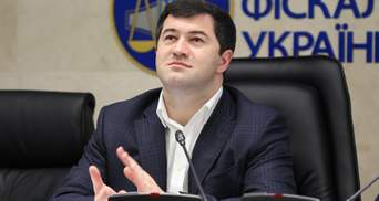 У Насирова арестовали все имущество, – СМИ
