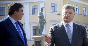 Як Порошенко тікав від запитання про Саакашвілі: промовисте відео