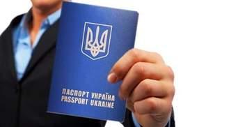 Україна та подвійне громадянство – навіщо нам це?