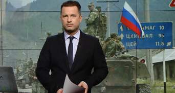 """Випуск новин за 16:00: Німеччина """"за потепління"""" з Росією. Мандри Саакашвілі"""