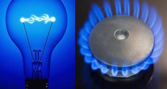 В Україні може знизитися вартість електрики та газу: заява Насалика