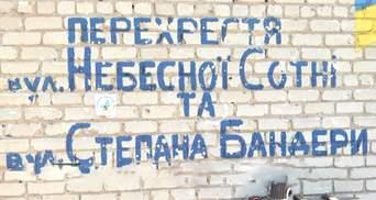 """Украинские военные ответили Захарченко на его """"Малороссию"""""""