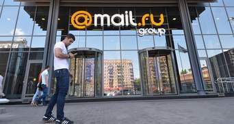 Сколько Mail.ru потерял от запрета в Украине: в российской компании подсчитали убытки