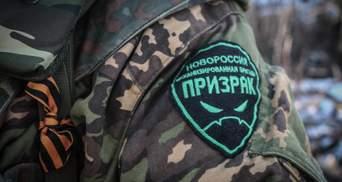 "СБУ поймала боевика батальона ""Призрак"", который убежал от террористов"
