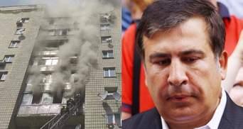 Главные новости 11 августа: страшный пожар в Киеве, новые детали в деле Саакашвили и снег
