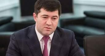Насирова не спасет от тюрьмы обращение в Европейский суд, – юрист