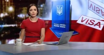 Выпуск новостей за 22:00: Возможны теракты в Украине. Наемник из Бразилии