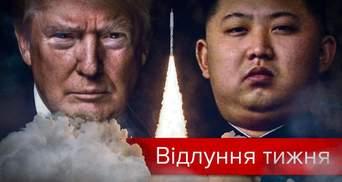 """""""Вогонь"""" Трампа проти """"променів чучхе"""": світ на порозі великої бійні?"""