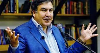 Саакашвили таки приедет в Украину после предостережений Госпогранслужбы