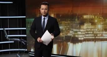 Випуск новин за 18:00: Нове авто Volkswagen. Штормове попередження в Україні