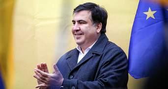 Политический путь Саакашвили – логический, – эксперт