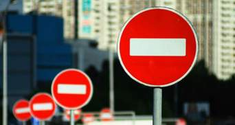В Киеве ограничат движение транспорта на несколько дней