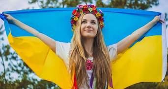 Як українці відзначили визначне державне свято – День прапора