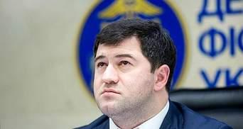 Суд продовжив міру запобіжного заходу у справі Насірова