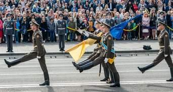 Чого бажали Україні світові лідери в День Незалежності
