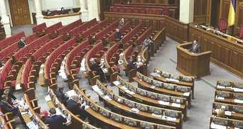 Політичні трудяги: скільки депутатів офіційно були у відпустці під час сесії ВР