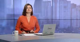Випуск новин за 15:00: Вбивство журналіста. Сховище боєприпасів на Донеччині