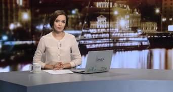 Підсумковий випуск новин за 21:00: Руйнівний ураган у США. Загиблий у Єгипті депутат