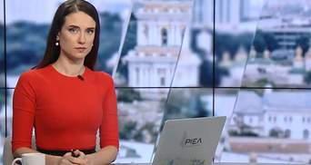 Выпуск новостей за 11:00: Стрельба в Киеве. Катастрофическое наводнение в США