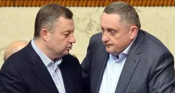 Суд предоставил разрешение НАБУ изъять документы НКРЕП в газовом деле Дубневичей