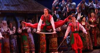Національна опера України відкриває ювілейний сезон