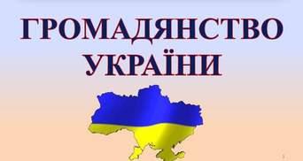 Стало известно, сколько людей Порошенко лишил гражданства Украины с начала года