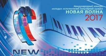 На російський фестиваль поїде представник з України: назвали ім'я співака