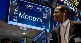 Сразу шесть украинских банков получили повышение рейтингов от Moody's