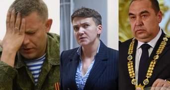 """Савченко сделала странное заявление относительно главарей """"ЛДНР"""" Захарченко и Плотницкого"""