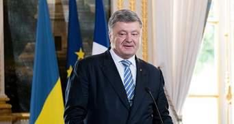 Незворотні процеси інтеграції економіки України до ринку ЄС, – Порошенко про Угоду про асоціацію