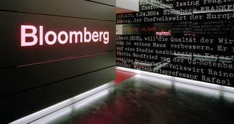 Рейтинг миллиардеров от Bloomberg: в списке есть один украинец
