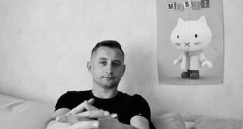 """Эксклюзив: второй отрывок из нового романа Сергея Жадана """"Интернат"""""""