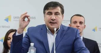 Саакашвілі ніхто не забороняв в'їжджати до України: опубліковано документи