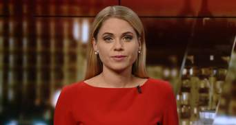 Підсумковий випуск новин за 21:00: Півтонни золота Януковича. Незвичайний світовий рекорд