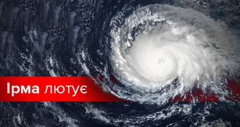 Ураган Ирма: факты о сокрушительной стихии, которая бушует в Атлантике