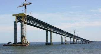 Скандальный Керченский мост: Нидерланды проверят две подозрительные компании