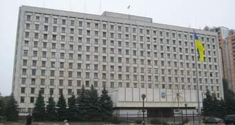 Вчерашним голосованием в Киевоблсовете пытались защитить коррупционные схемы, – эксперт