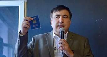 Повернення Саакашвілі: нардепи висунули вимоги до голів прикордонників та ДМС