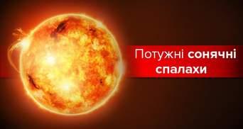 Спалахи на Сонці: найголовніше про небезпеку та наслідки астрономічного явища для Землі