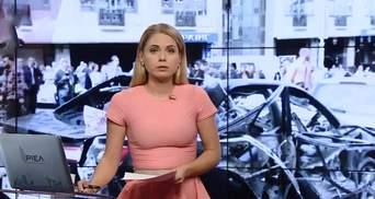 Підсумковий випуск новин за 21:00: Що відомо про загиблого внаслідок вибуху авто у Києві