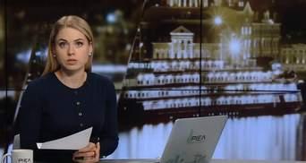 Підсумковий випуск новин за 21:00: Повернення Саакашвілі. Борги на мільярди гривень
