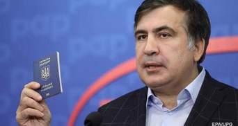 Саакашвілі розповів про свої плани, якщо його впустять в Україну