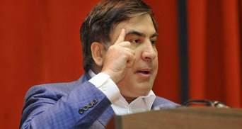 Новый план: Саакашвили придумал другой метод для пересечения границы